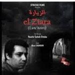 Festival international du film d'Oran : Nawfel saheb Ettabaa en compétition officielle