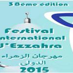Ezzahra dédie la 38ème édition de son festival aux martyrs de l'armée