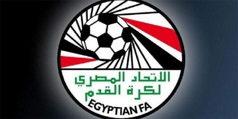 تأجيل مباراة بالدوري المصري لدواع أمنية