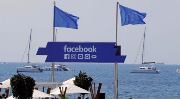 فيسبوك يطلق حملة لمواجهة التطرف على الإنترنت