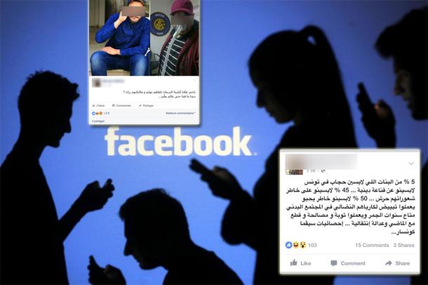 Discours haineux, humour douteux, quand facebook devient la plateforme de tous les dépassements