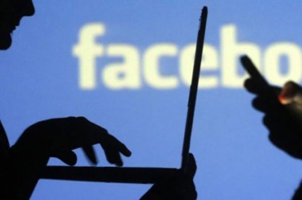 بنزرت:  القبض على عنصرين قاما بقرصنة الحسابات على مواقع التّواصل الاجتماعي ومواقع الواب