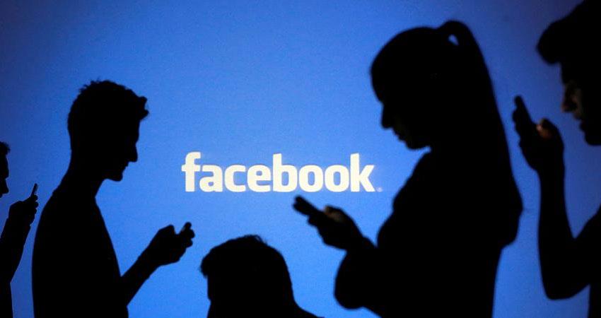 7.6 millions de tunisiens utilisent Facebook, Medianet