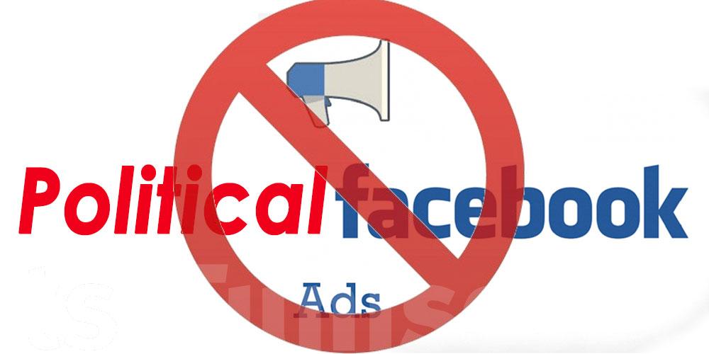 Facebook vous permet désormais de bloquer les pubs politiques