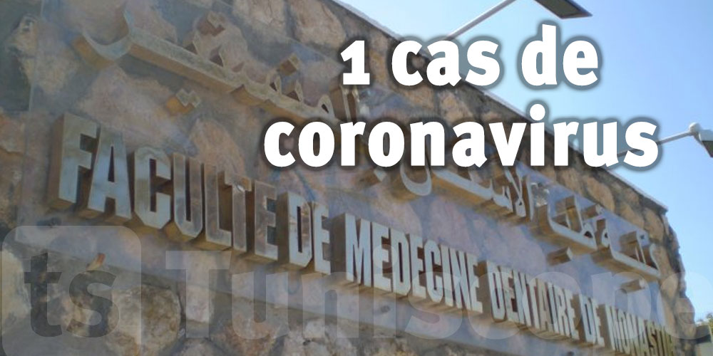 Un cas de coronavirus à la faculté de médecine dentaire de Monastir