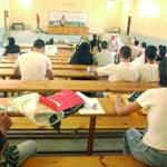 Un tunisien menacé d'expulsion en raison de ses mauvaises notes!