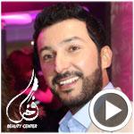 En vidéo : Le Make up Artist Fakher Trabelsi fête ses 2 ans en Tunisie avec Latifa Arfaoui