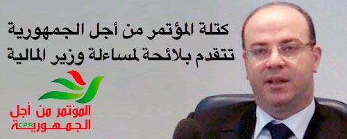 fakhfakh-090513-1.jpg