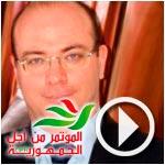En vidéo : Les députés du CPR demandent une séance de questionnement d'Elyes Fakhfakh et non une motion de censure