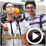 En vidéo : Le Bus Disco Fanta en tournée de 20 localités en Tunisie