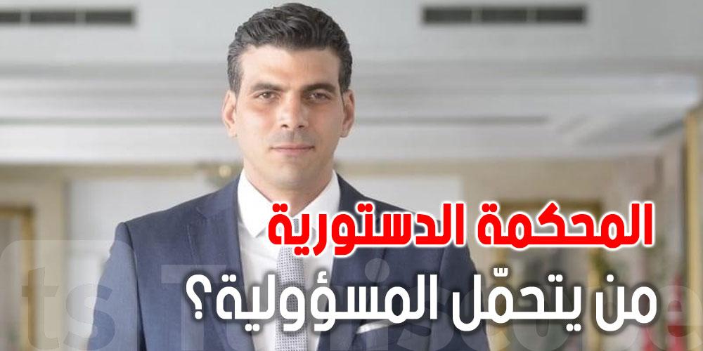 أزمة المحكمة الدستورية... فارس بلال يحمل المسؤولية للنهضة وسعيد على حد سواء