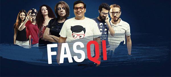 fasqi.com, un site dédié à la révision en ligne pour les lycéens