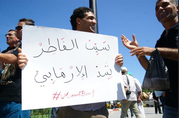 Chasse aux non-jeûneurs en Tunisie : la presse étrangère en parle…