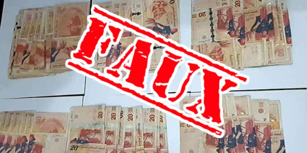 Arrêté pour détention de faux billets d'argent