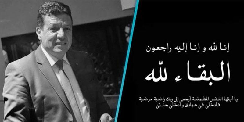 Fekri Boudaya Directeur commercial du CSS et de Diwan FM n'est plus