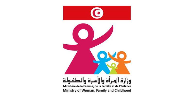 وزارة المرأة تعلن عن فتح باب الترشح لنيل جائزة رئيس الجمهورية للنهوض بالأسرة
