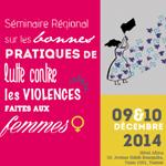 La Tunisie ne dispose pas de chiffres récents sur les violences subies par les femmes