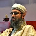الشيخ فريد الباجي تحت الحماية الشخصية