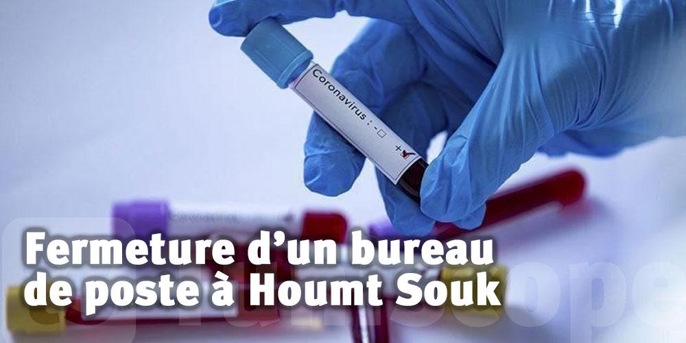 Fermeture d'un bureau de poste à Houmt Souk après la découverte d'un cas de coronavirus