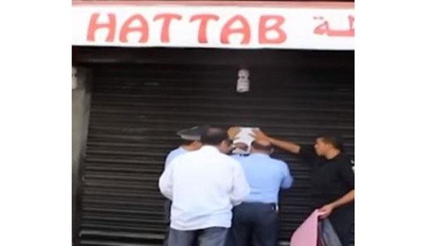Le restaurant « Chez Hattab », officiellement, fermé : Il ne peut rouvrir qu'à cette condition