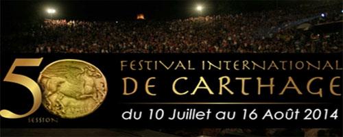 festival-110714-1.jpg