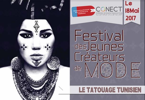 Tous les détails sur le Festival des Jeunes Créateurs de la Mode prévu pour le 18 mai