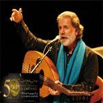 50 musiciens de l'Orchestre Symphonique Tunisien au Concert de Marcel Khalifa à Carthage