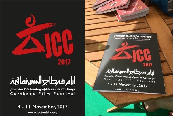 Découvrez la liste officielle des films en compétition dans Les Journées Cinématographiques de Carthage 2017