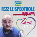 Jaafer Gasmi lancera son nouveau spectacle ''Fezz, le spectacle'' et en reversera les bénéfices à l'opération ''عطار Zéro prix ''