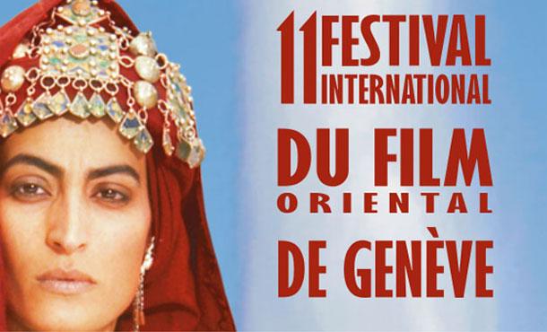 6 Films tunisiens au FIFOG, à Genève, sous l'emblème de la liberté