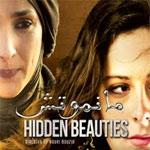 تونس تشارك في مهرجان الأفلام الفرنكفونية
