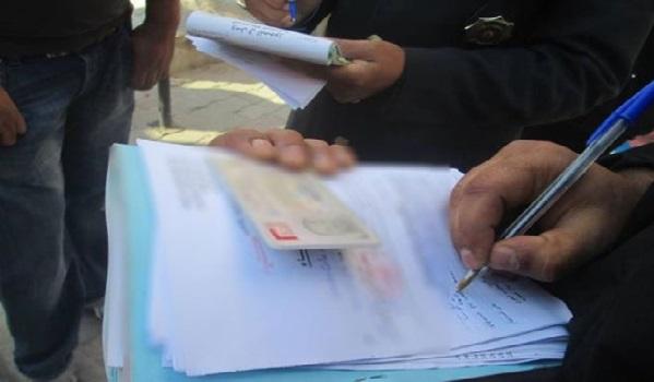 Retrait provisoire de 7 licences de débit de tabac à Monastir