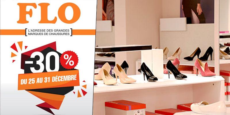Les magasins Flo proposent 30% de réduction à l'occasion des fêtes de fin d'année