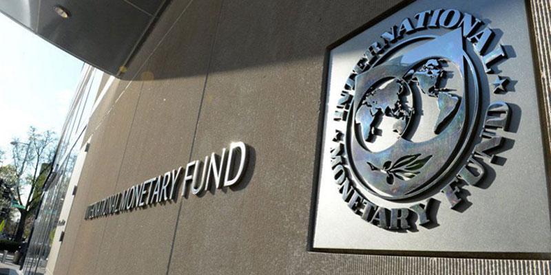Le FMI approuve le versement d'une enveloppe de 247 millions de dollars au profit de la Tunisie