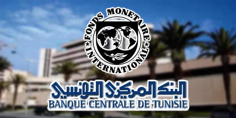 صندوق النقد الدولي يدعو السلطات للشروع في تطهير الميزانية