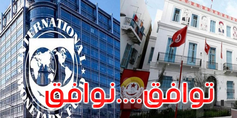 صندوق النقد الدولي يطلب موافقة اتحاد الشغل على الإصلاحات قبل إسناد أي تمويل
