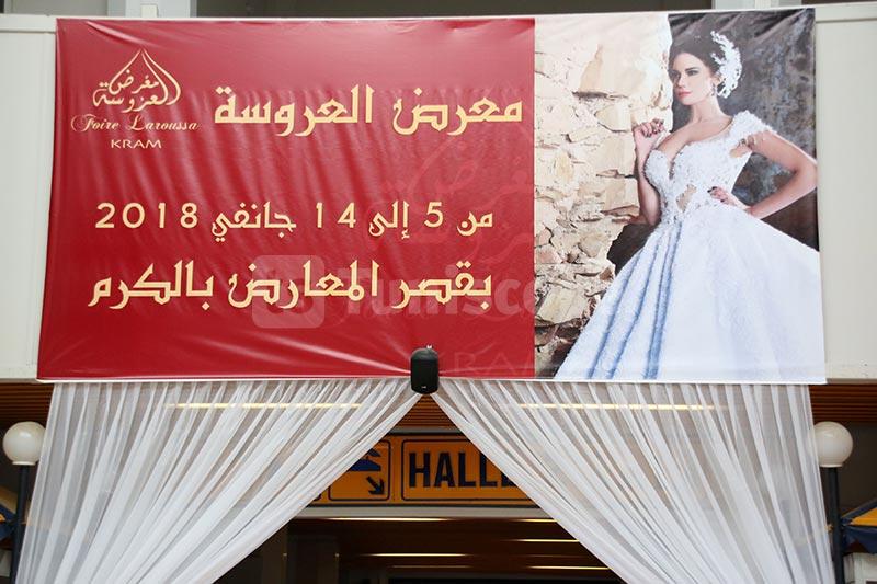 بالصور: أسعار بعض السلع بمعرض العروسة بالكرم