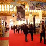 Le Festival du shopping de Bizerte, dans sa 1ère édition accueille une centaine d'exposants