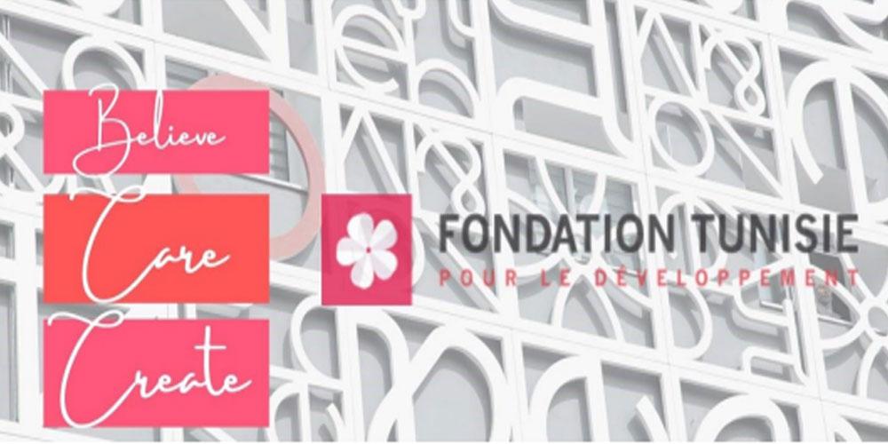 La Fondation Tunisie pour le Développement lance un appel à candidatures pour son 1er cycle d'incubation à Siliana