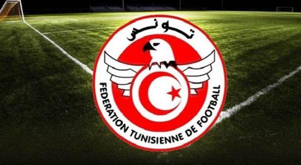 Le CNAS annule l'Assemblée Générale de la FTF