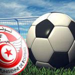 مباريات الجولة الرابعة لبطولة كرة القدم