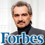 Walid ben Talal dépose une plainte contre Forbes à cause de son classement