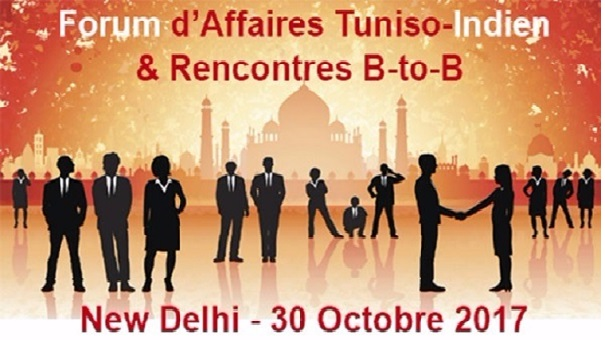 Un forum d'affaires tuniso-indien, les 30 et 31 octobre, à New Delhi