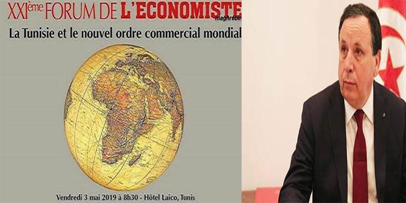 21ème Forum de L'Économiste Maghrébin sous le thème La Tunisie et le nouvel ordre commercial mondial