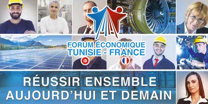 Découvrez Le programme du Forum Tunisie France