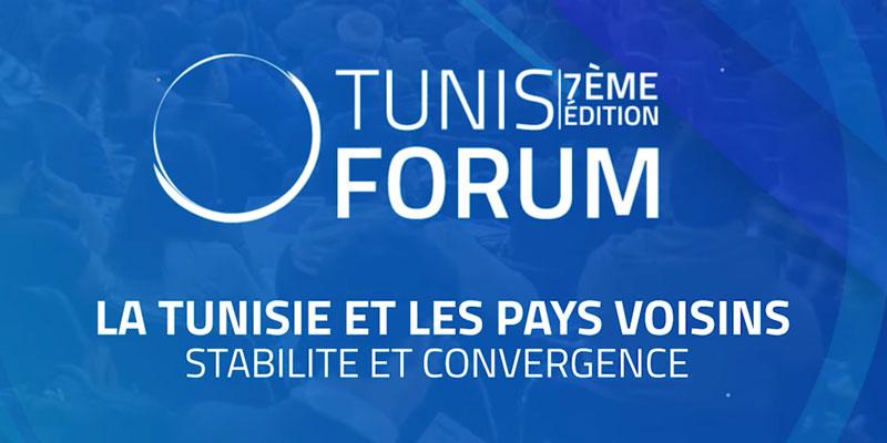 7ème édition du Tunis Forum ce 26 Juin