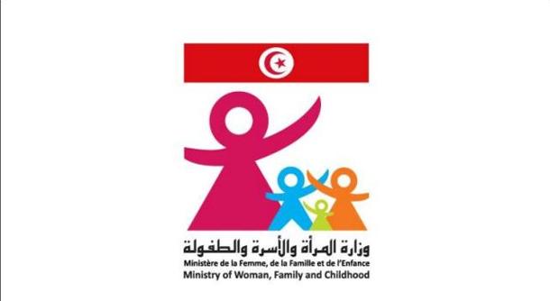 Campagne d'appels aux dons au profit du fonds Toufoulati