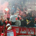 En photos: Les supporters clubistes en chœur : 'Achaab yourid Riahi men jadid'