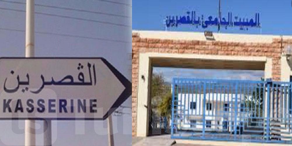 القصرين: احتجاج الطلبة المقيمين بالمبيت الجامعي
