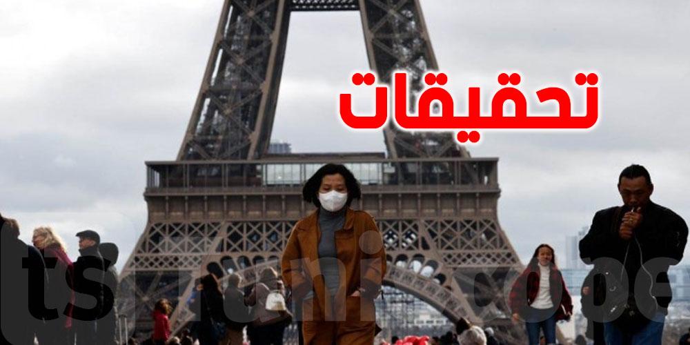 مداهمة منزل وزير الصحة في فرنسا.. والسبب كورونا